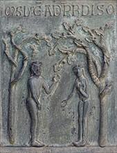 Détail du portail de la cathédrale Santa Maria Nuova de Monreale