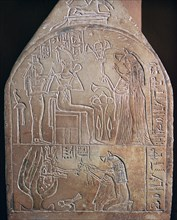 Egyptian detail of the funerary stele of a singer in the temple of Amon. Artist: Unknown