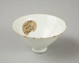 Plain qingbai bowl, Northern Song dynasty (960-1127). Artist: Unknown.