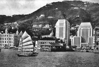 Victoria City, or the City of Victoria, Hong Kong, c1920s-c1930s. Artist: Unknown