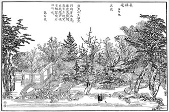 Cha-na-yu', Garden in Kioto, 1886. Artist: Unknown