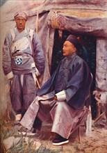 The Taotai of Kashgar, 1902. Artist: Prince Alexander Gagarine.