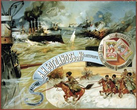 Poster for the Tobacco Company Bogdanov & Co, 1904.
