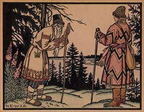 Ivan Tsarevich and Frog Princess, 1931. Artist: Bilibin, Ivan Yakovlevich (1876-1942)