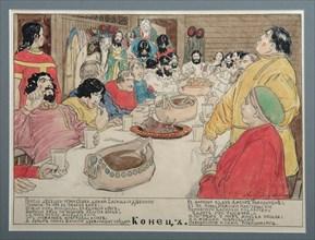 Illustration for the Folk Epic Vasili Buslaev, 1898. Artist: Ryabushkin, Andrei Petrovich (1861-1904)
