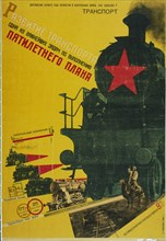 The Development of Transportation, The Five-Year Plan (Poster), 1929. Artist: Klutsis, Gustav (1895-1938)