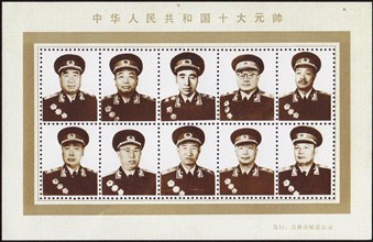 Ten Marshals of the People's Republic of China. Artist: Anonymous