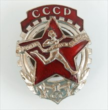 Ready for Labour and Defence of the USSR (GTO). Badge, 1930s. Artist: Orders, decorations and medals