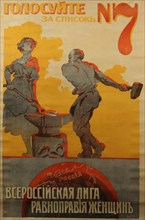 All-Russian League for Women's Equality, Vote for List No, 7, 1917.