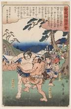 Kawazu Saburo Sukemichi against Matano Goro Kagehisa (from the series Illustrated Tale of the Soga B