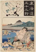Oi river (from the series The 53 stations along the Tokaido road), 1845-1846.