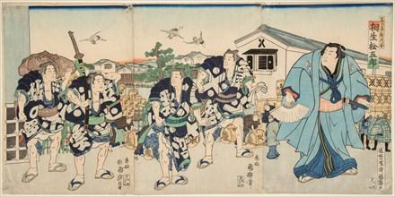 Sumo wrestler Aioi, 1869.
