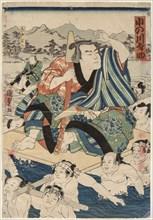 Sumo Wrestler Onogawa Saisuke, 1862.