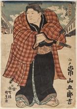 Sumo Wrestler Tsunenoyama Gorokichi, 1843.