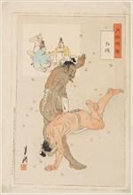 Sumo Wrestlers in Action, 1899.