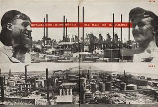 Five-Year Plan: Batumi - Baku. Illustration from USSR Builds Socialism, 1933. Creator: Lissitzky, El (1890-1941).