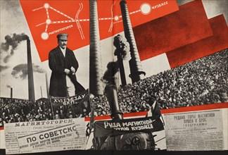 Magnitogorsk - Kuzbass. Illustration from USSR Builds Socialism, 1933. Creator: Lissitzky, El (1890-1941).