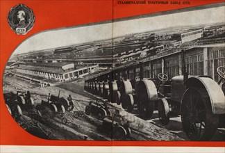 The Stalingrad Tractor Plant. Illustration from USSR Builds Socialism, 1933. Creator: Lissitzky, El (1890-1941).