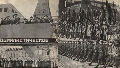 Illustration from USSR Builds Socialism, 1933. Creator: Lissitzky, El (1890-1941).