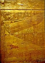 Canoptic reliquary of the treasure of Tutankhamun, detail.