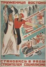Worker of the Orient, join the ranks of builders of socialism, 1930.