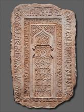 Inscribed Tombstone of Shaikh al-Husain ibn Abdallah ibn al-Hasan (died 1110), 1110. Creator: Unknown.