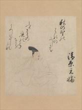 The Poet Kiyohara Motosuke..., early 15th century. Creator: Unknown.