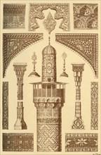 Persian architectural ornament, (1898). Creator: Unknown.