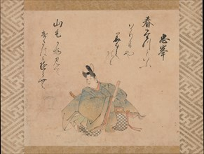 The Poet Mibu no Tadamine, from a set of album leaves..., early 17th century. Creator: Iwasa Matabei.