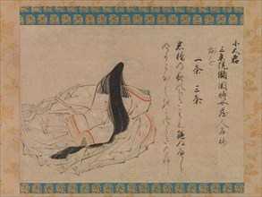 The Poet Koogimi..., Thirty-six Poetic Immortals handscroll, first half of the 15th century. Creator: Unknown.