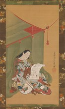 Woman Reading under a Mosquito Net, ca. 1720. Creator: Fuhiken Tokikaze.
