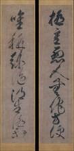 Buddhist Maxim on the Saving Power of Amida, 15th century. Creator: Gukyoku Reisai.