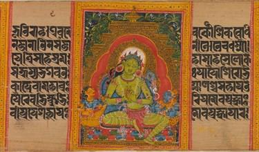 Green Tara, Folio from...(Perfection of Wisdom) Manuscript, early 12th century. Creator: Unknown.