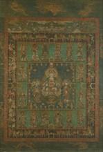 Mandala of Hannya Bosatsu, 14th century. Creator: Unknown.