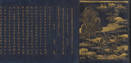 Great Wisdom Sutra from the Chu sonji Temple Sutra Collection (Chusonjikyo) , ca. 1175. Creator: Unknown.