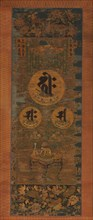 Amida Triad in the Form of Sacred Sanskrit Syllables, 13th century. Creator: Unknown.