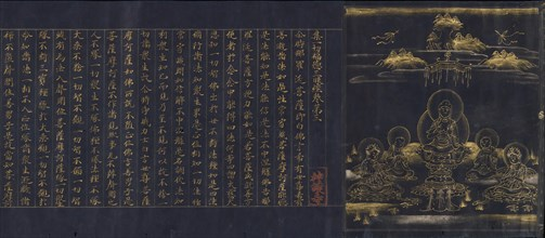 Illustrated Frontispiece to the Sutra of Enlightenment through the Accumulation...,c1150-85. Creator: Unknown.