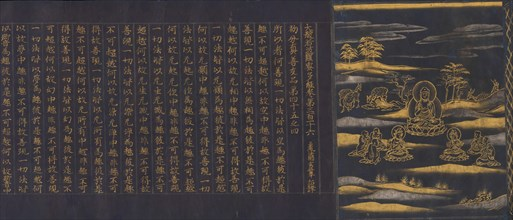 Great Wisdom Sutra from the Chusonji Temple Sutra Collection (Chusonjikyo) , ca. 1175. Creator: Unknown.