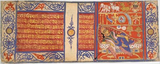 Devananda's Fourteen Auspicious Dreams Foretelling the Birth of Mahavira..., ca. 1465. Creator: Master of the Jaunpur Kalpasutra.