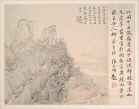 White Crane Mountain, datable to 1654-55. Creator: Ye Xin.
