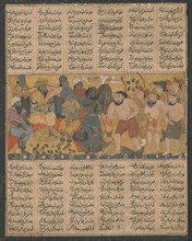 Bahram Gur Exhibiting his Prowess in Wrestling at the Court of Shangul, King of India, Folio from the First Small Shahnama (Book of Kings), ca. 1300-30.