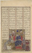 Buzurjmihr Masters the Game of Chess, Folio from a Shahnama (Book of Kings), ca. 1330-40.