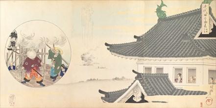 Chiyoda Castle (Album of Men), 1897.