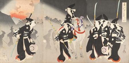 Chiyoda Castle (Album of Women), 1895.