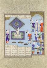 Kai Khusrau's War Prizes Are Pledged, Folio 225v from the Shahnama (Book of Kings) of Shah Tahmasp, ca. 1530.