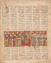 "Kharrad Recognizes the Princess"" as being an Automaton"", Folio from a Shahnama (Book of Kings), dated A.H. 741/A.D. 1341."