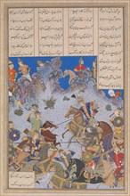 Khusrau Parviz's Charge against Bahram Chubina, Folio 707v from the Shahnama (Book of Kings) of Shah Tahmasp, ca. 1530-35.