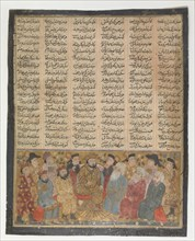 The Nobles and Mubids Advise Khusrau Parviz about Shirin, Folio from the First Small Shahnama (Book of Kings), ca. 1300-30.