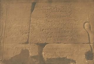 Inscription Démotique; second Pylone du Temple d'Isis, à Philae, April 15, 1850.
