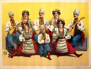 Balalaika Band, 1900s. Creator: Anonymous.